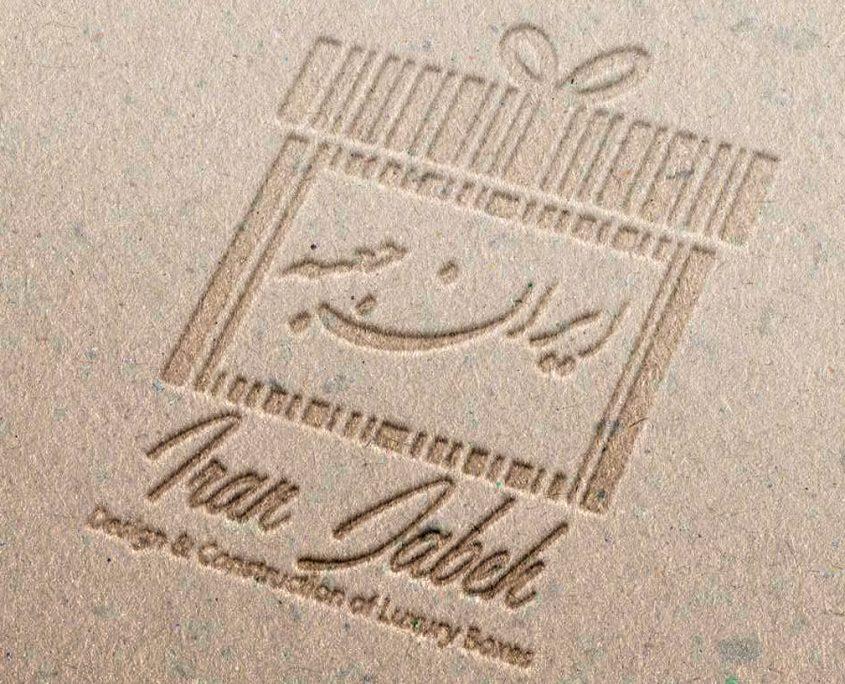 IranJabeh